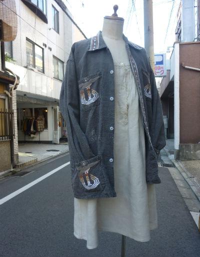 P1270194blog.jpg