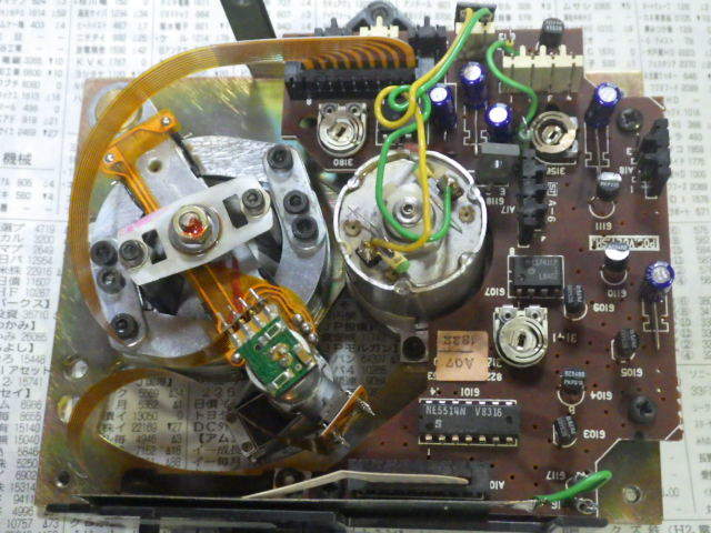 RIMG7553.jpg