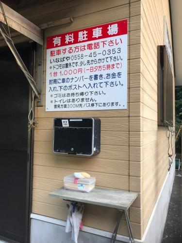 06162018kumomi03.jpg