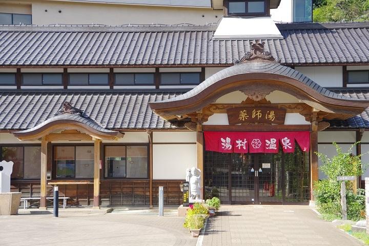 2018年9月3~4日 湯村温泉 (9)