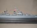 護衛艦あきづき(初代)艦橋1