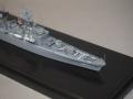 護衛艦あきづき(初代)艦首