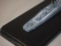 護衛艦あきづき(初代)艦尾