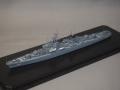 護衛艦あきづき(初代)全体1