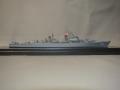 護衛艦あきづき(初代)全体5