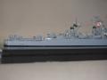 護衛艦あきづき(初代)オランダ坂
