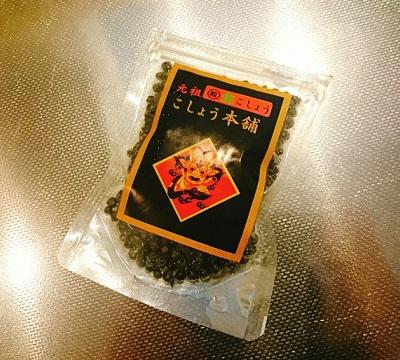 味吉陽一特製パン包み串焼きハンバーグ6