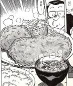 阿倍一郎特製フライ定食図