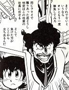 阿倍二郎さんの兄・一郎さんが味っ子にリベンジマッチを叩きつけます!
