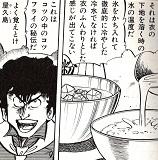 氷水で卵液を溶くのがコツ!それにしても、料理している時の阿倍さんってたのしそうですね