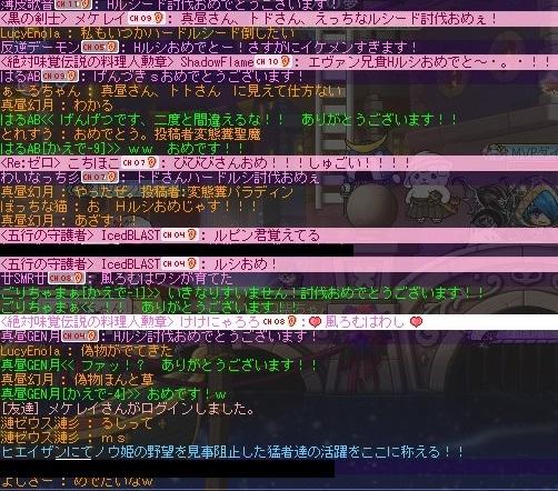 Maple_180804_233853.jpg