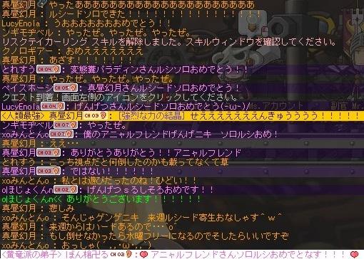 Maple_180815_104930.jpg