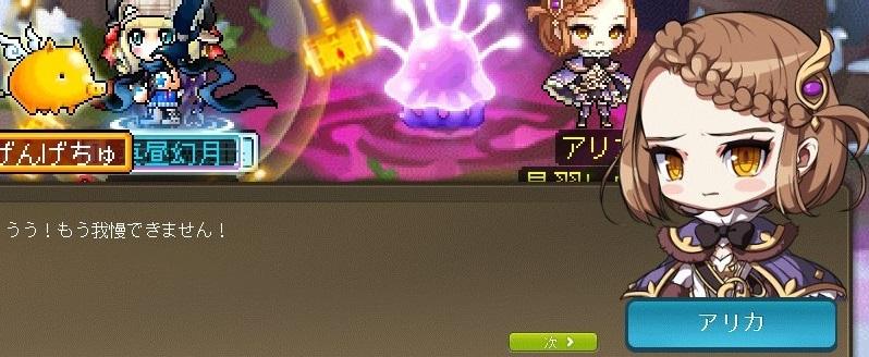 Maple_180822_180220.jpg