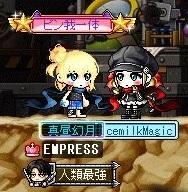 Maple_180823_001143.jpg