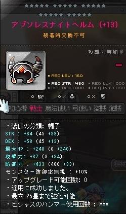 Maple_180826_043159.jpg