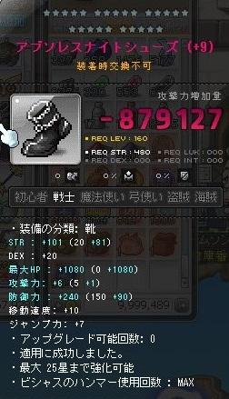 Maple_180828_094202.jpg