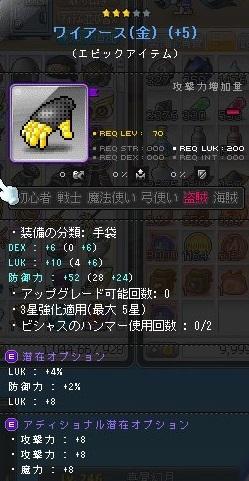 Maple_180828_094206.jpg