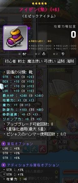 Maple_180828_094326.jpg