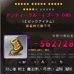 Maple_180909_023736.jpg