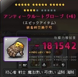 Maple_180909_023738.jpg