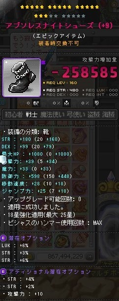 Maple_180909_024940.jpg