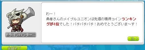 Maple_180917_092446.jpg