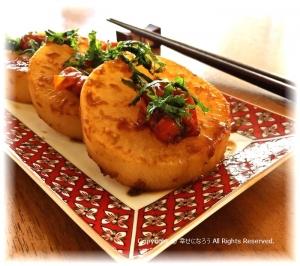 foodpic8415373.jpg