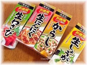 foodpic8415374.jpg