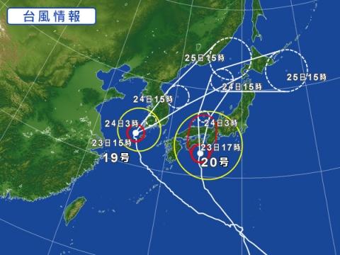 台風19号&20号(2018/8/23)
