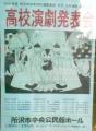 1-DSCN7742.jpg
