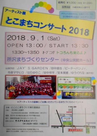 1-DSCN7746.jpg