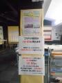 1-DSCN7901.jpg