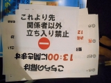 1-DSCN7902.jpg