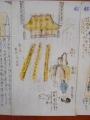 1-DSCN8001.jpg