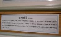 1-DSCN8008.jpg