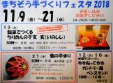 1-DSCN8061.jpg