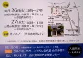 1-DSCN8409.jpg