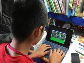 小学生の息子にキーボードタイピングをマスターさせる♪ その後はプログラミング言語「Python(パイソン)」をマスター?