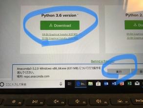 素人が小学生の息子にプログラミング言語「Python(パイソン)」を教える! まずはWindows10にソフトを入れてみよう♪