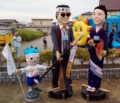 2018年9・24高原&柴田