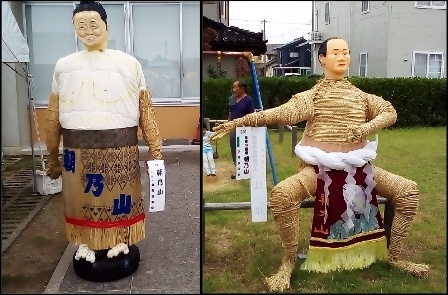 2018年9・24朝乃山2体