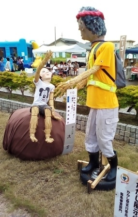 2018年9・24ボランティアおっちゃん