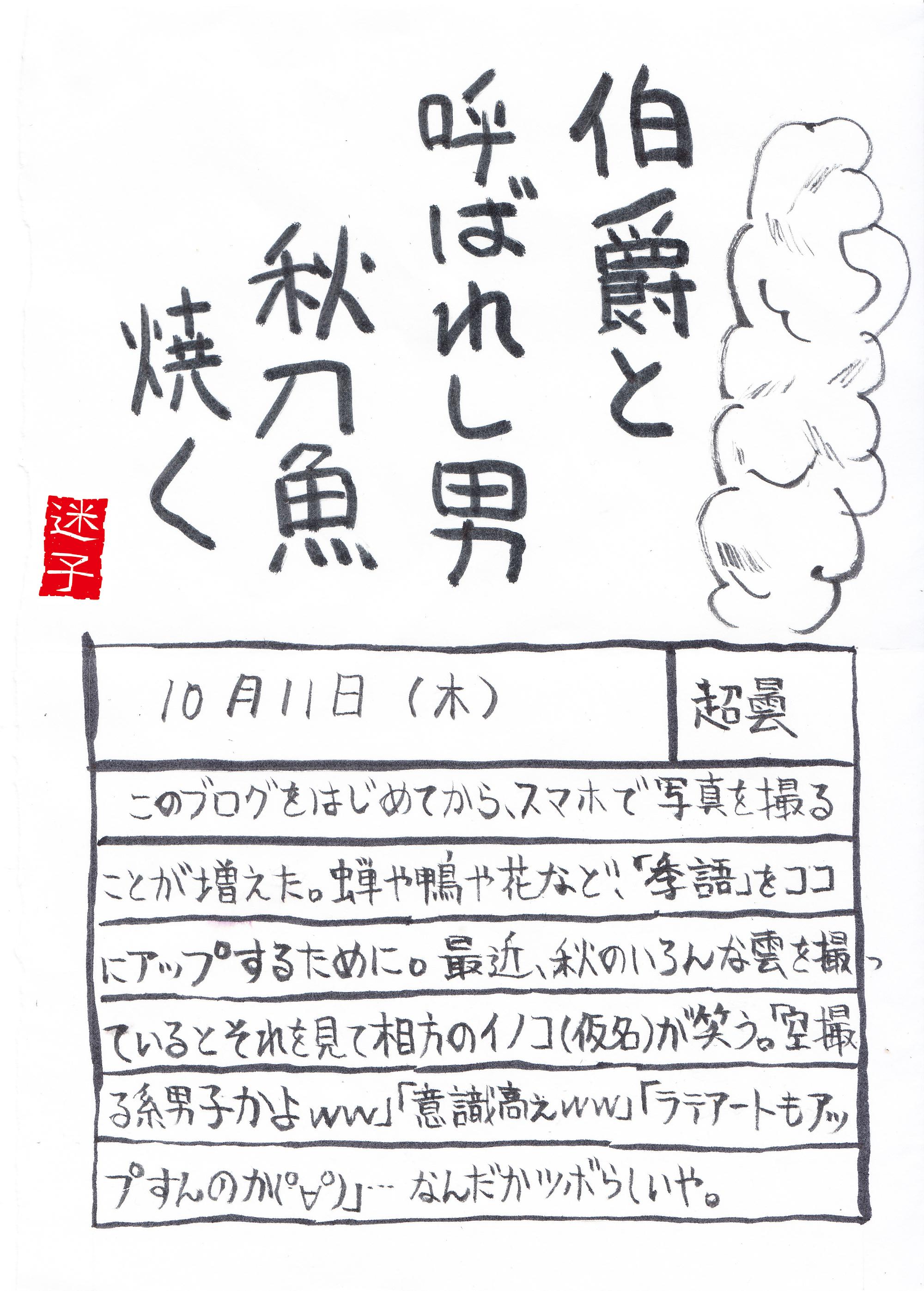 20181013_002.jpg