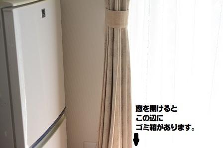 吊り戸棚9