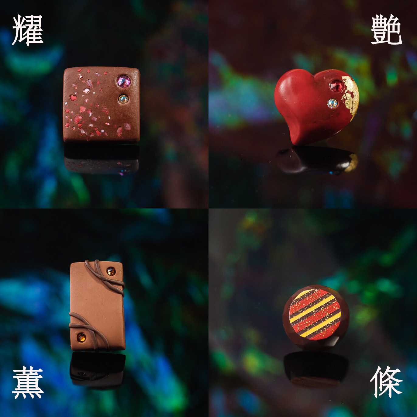 ショコラリング4種イメージのコピー