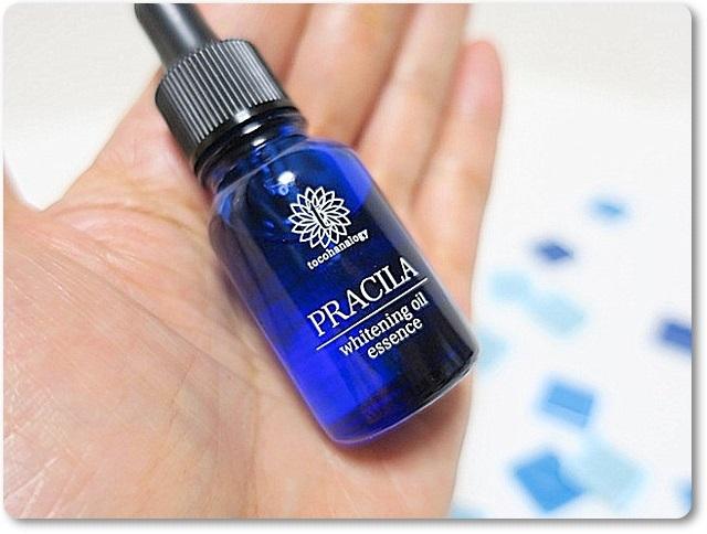 薬用美白オイルプラシラ PRACILA whitening oil essence
