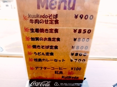 松江市 島根町と言えば魚でしょ!