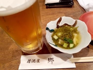まいどっ グルメブロガーが選ぶ 松江の名店ハシゴ酒!のトコw