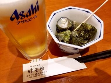 出雲最強和風居酒屋な飲み屋 はま田!w