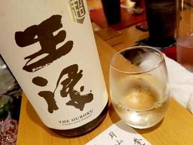 温度管理に五月蝿い松江の酒蔵w